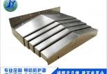伸缩式导轨防护罩 不锈钢板防护罩生产厂家