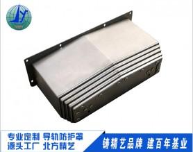 钢板防护罩说明及作用 机床导轨防护罩