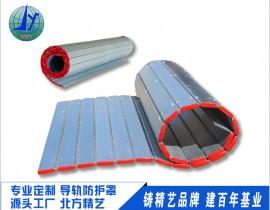 北方精艺铝型材卷帘防护帘 山东机床导轨防护罩厂家