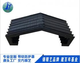 机床导轨防护罩|柔性风琴防护罩价格