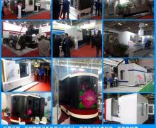 北方精艺设计生产的数控设备(外壳)在北京国际机床展展出