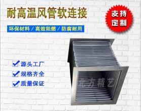 工业风机设备软连接风管设计