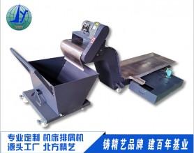磁性排屑机生产厂家 数控机床排屑器