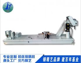 链板式排屑机定制加工 机床排屑器厂家