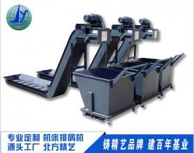数控车床排屑机排屑方案 山东排屑器厂家