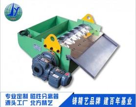 磨床磁性分离器生产厂家