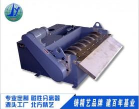 纸带过滤机磁性分离器价格