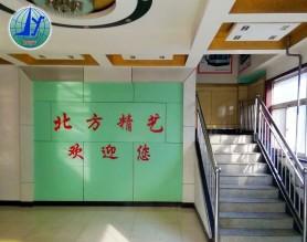 河北北方精艺机械工业设计精密钣金厂家