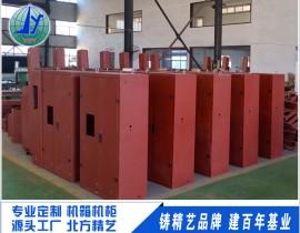 机箱机柜外壳钣金设计加工厂家