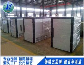 不锈钢钣金加工机箱机柜外壳定制