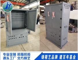 电力机箱机柜外壳钣金加工