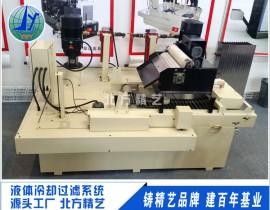 机床液体冷却过滤系统生产厂家