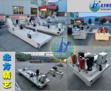 北京某厂家定制的排屑机和纸带过滤机正在发货中