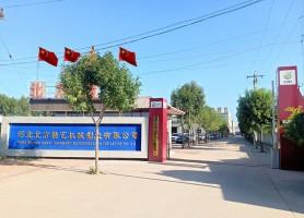 北方精艺设备外壳钣金设计厂家悬挂国旗喜迎国庆