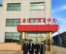 燕山大学设计系王年文主任莅临北方精艺参观与交流