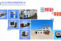 机械设备外观工业设计的基本要求