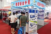 北方精艺亮相第十五届中国国际机床工具展览会